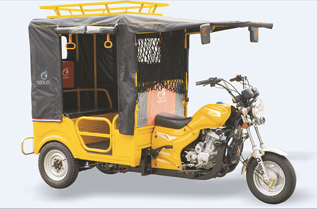 SL200ZH-D1 Tricycle